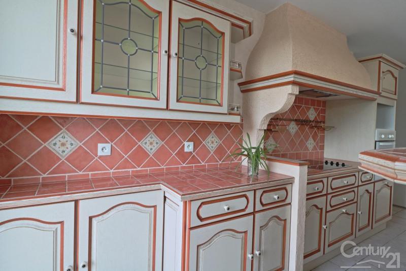 Location appartement Toulouse 745€ CC - Photo 4