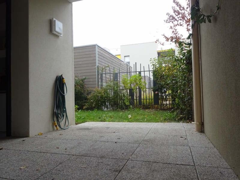 Vente appartement Bron 129500€ - Photo 1