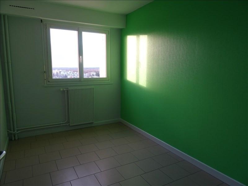 Location appartement Moulins 780€ CC - Photo 5