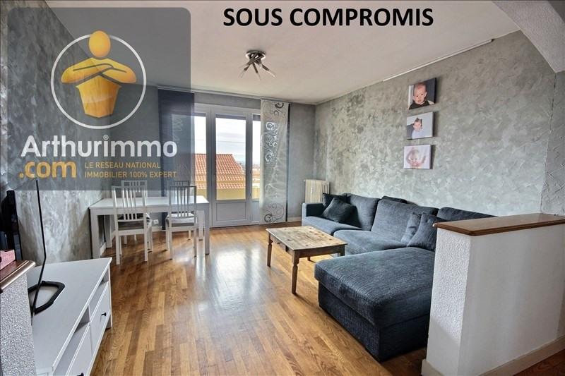 Vente appartement Montrond-les-bains 99000€ - Photo 1
