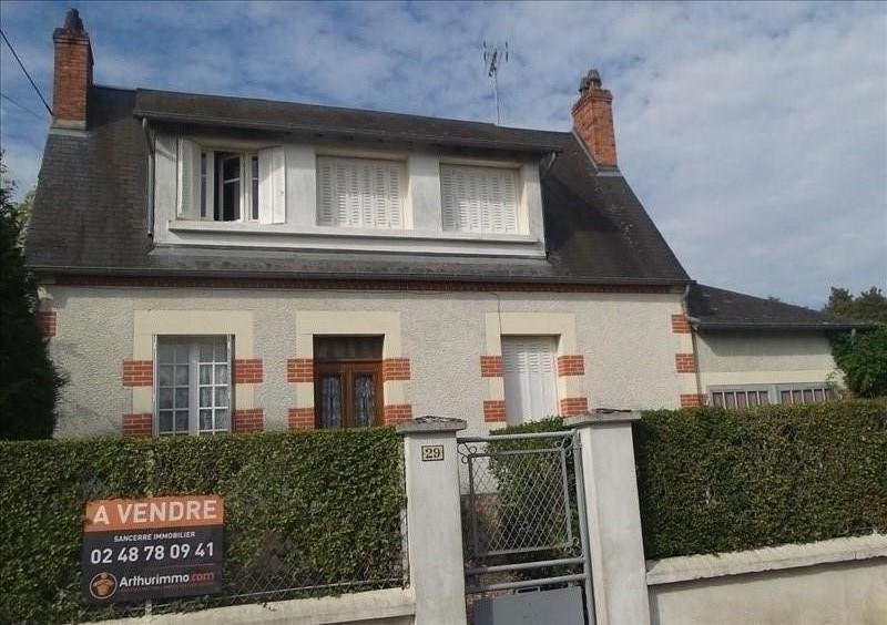 Vente maison / villa Sancerre 107 000€ - Photo 2