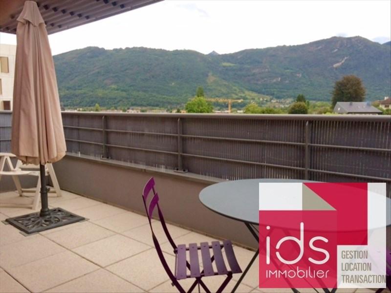 Vente appartement La ravoire 299000€ - Photo 7