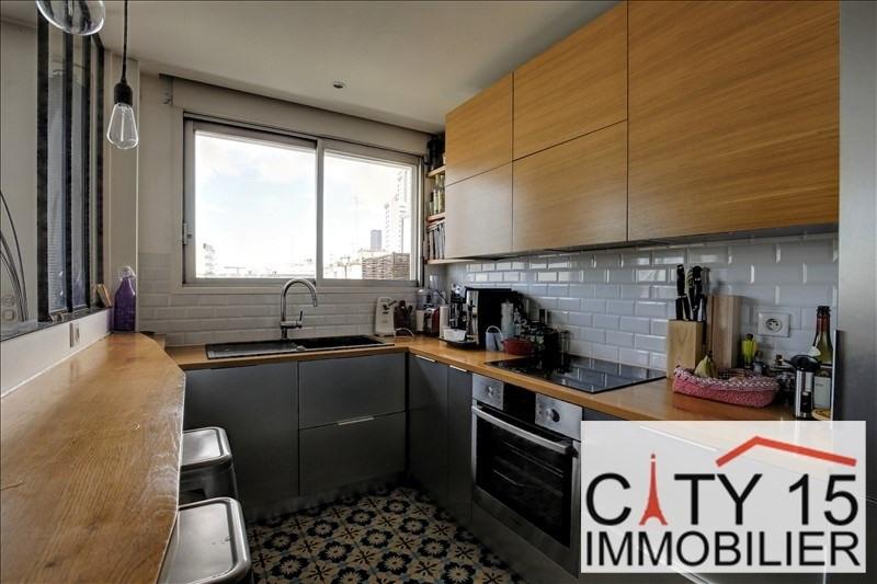 Vendita appartamento Paris 15ème 735000€ - Fotografia 4