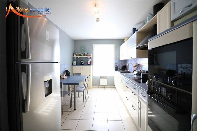 Venta  apartamento Aubervilliers 379900€ - Fotografía 3