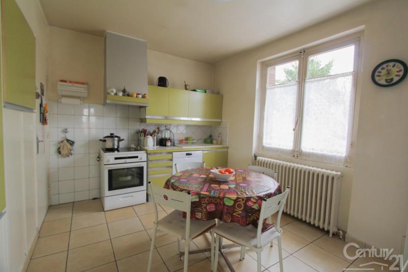 Vente de prestige maison / villa Champagne au mont d or 590000€ - Photo 6
