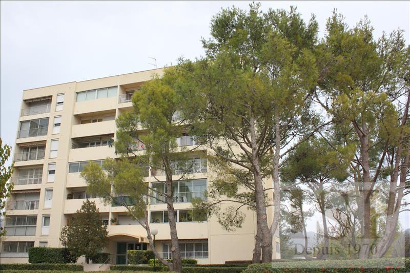 Location appartement Aubagne 700€ CC - Photo 10