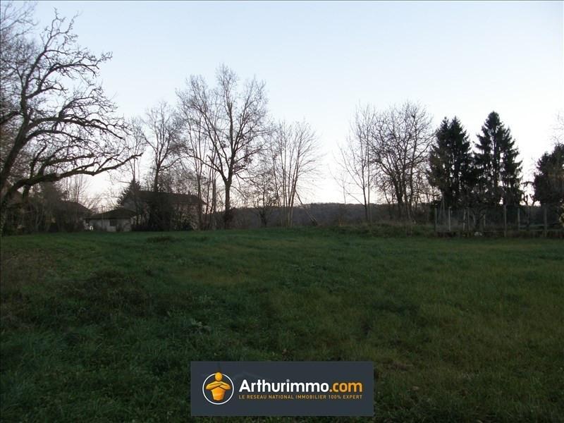 Sale site Bourgoin jallieu 69000€ - Picture 3