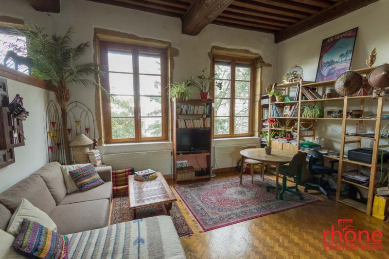 Vente appartement Lyon 4ème 288000€ - Photo 1