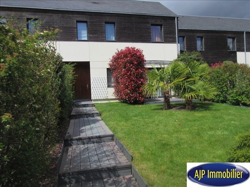 Vente maison / villa La chapelle des fougeretz 218000€ - Photo 2