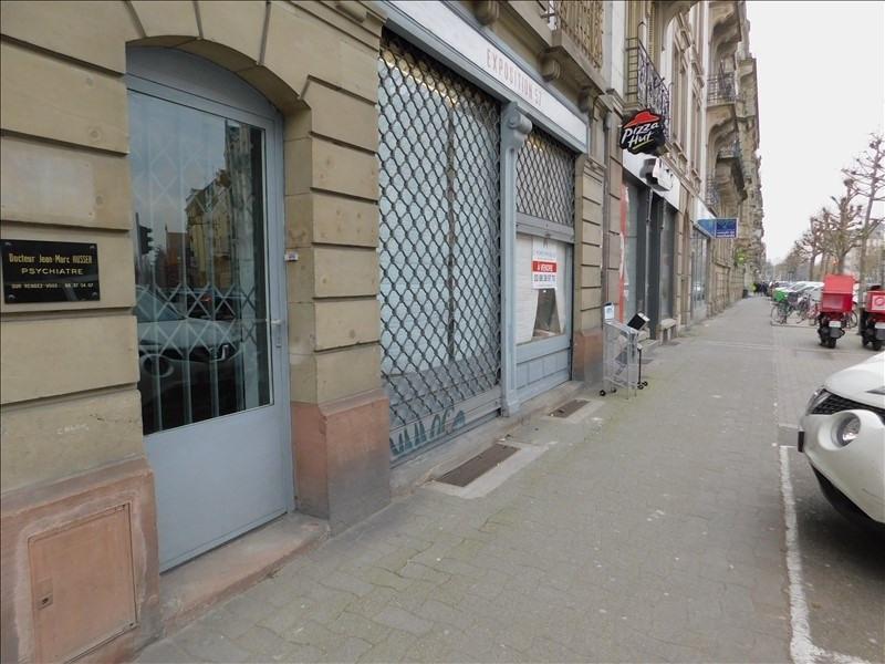 Verkoop  werkplaats Strasbourg 272800€ - Foto 2