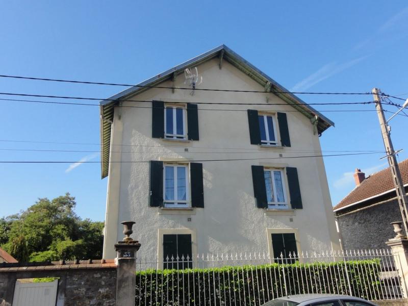 Location appartement Melun 535€ CC - Photo 4