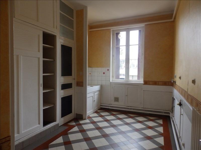 Location appartement Moulins 460€ CC - Photo 2