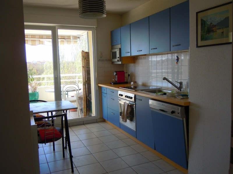 Sale apartment Strasbourg 139000€ - Picture 4