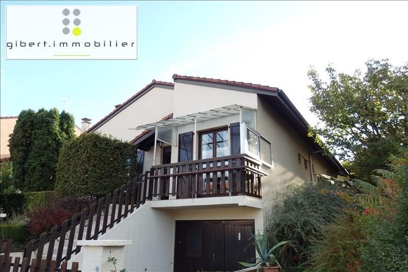 Vente maison / villa Chadrac 160000€ - Photo 1