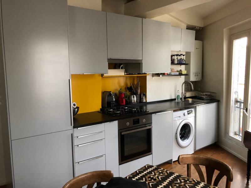 Vente appartement Paris 18ème 470000€ - Photo 12