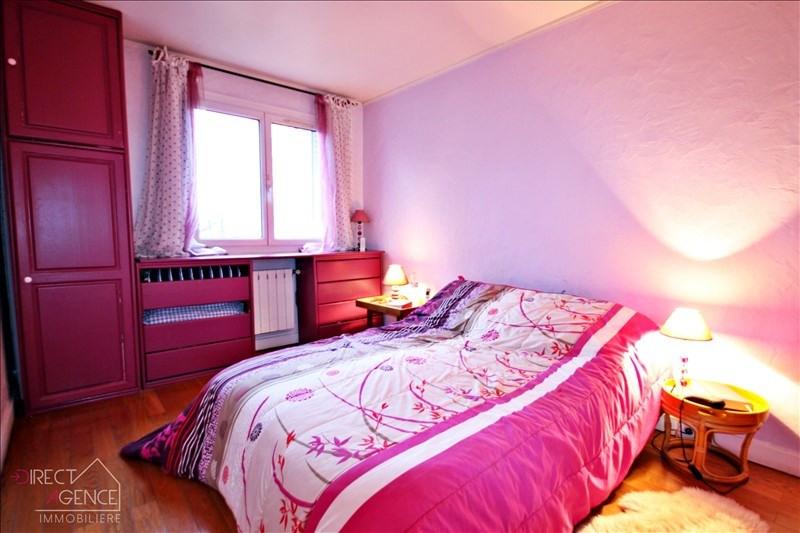 Vente appartement Gagny 158000€ - Photo 3
