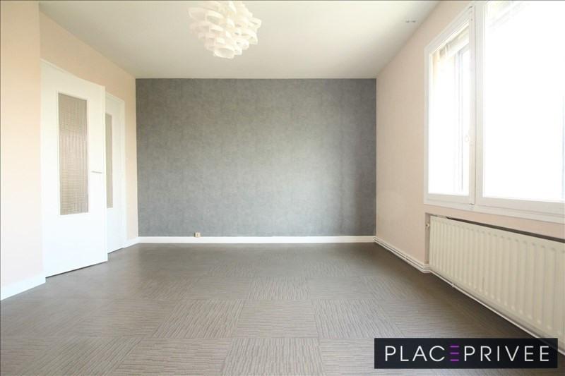 Location appartement Nancy 650€ CC - Photo 1