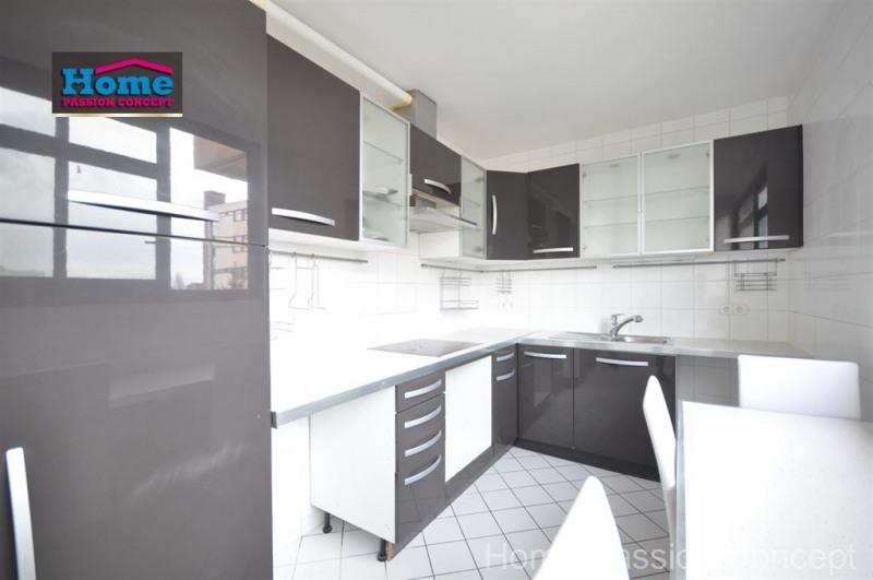 Location appartement Nanterre 1500€ CC - Photo 4