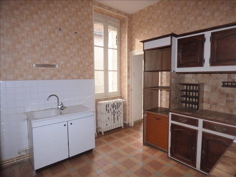 Vente maison / villa Saulcet 55000€ - Photo 3