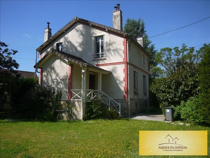 Vente maison / villa Perdreauville 278000€ - Photo 1