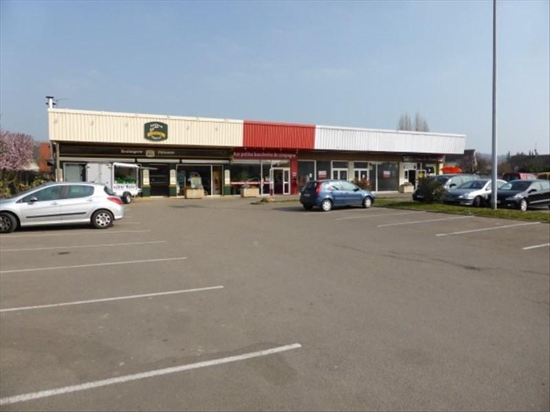 Location boutique Moneteau 1500€ HT/HC - Photo 5
