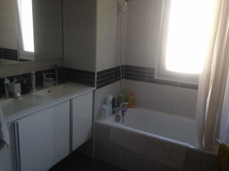 Location appartement Toulouse 942€ CC - Photo 4