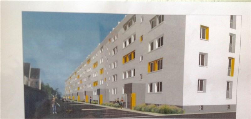 Vente appartement St brieuc 38500€ - Photo 3