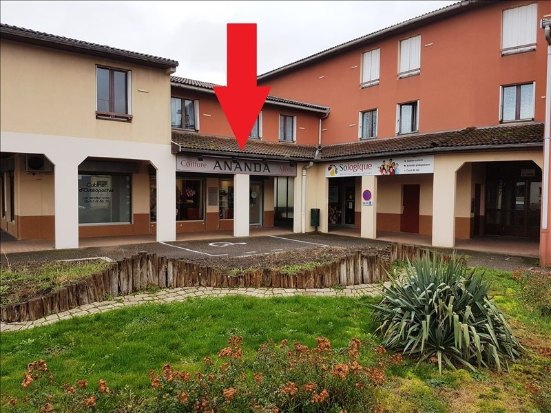 Location boutique Nivolas vermelle 650€ HT/HC - Photo 1