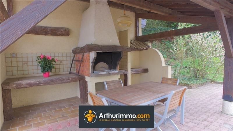 Sale house / villa St chef 265995€ - Picture 5