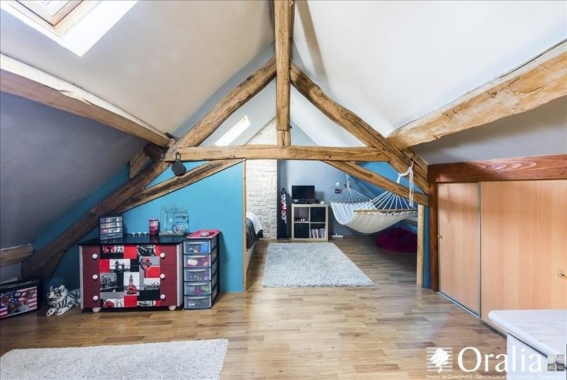 Vente maison / villa Magny st medard 175000€ - Photo 6