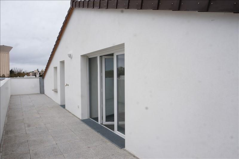 Vente appartement Blagnac 340000€ - Photo 6