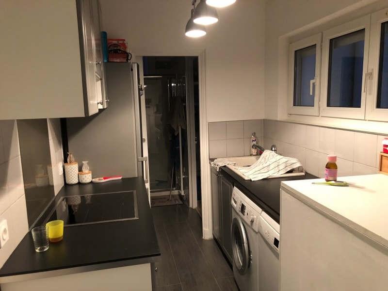 Vendita casa Montesson 399000€ - Fotografia 3