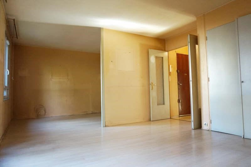 Vente appartement Villeurbanne 185 000€ - Photo 2