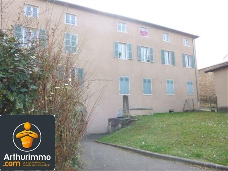 Location appartement Anse 599€ CC - Photo 7