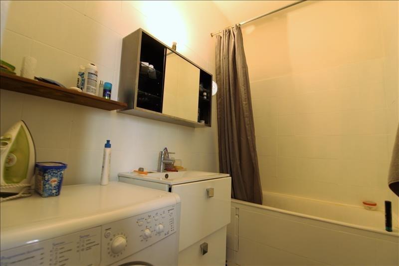 Rental apartment Paris 19ème 1199€ CC - Picture 4