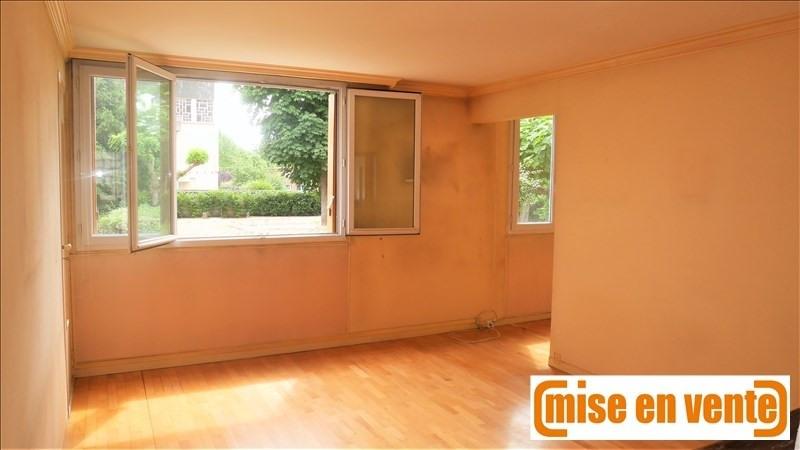 Vente appartement Bry sur marne 262000€ - Photo 4