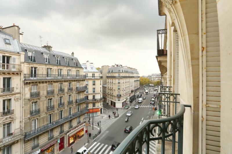 Aрендa квартирa Paris 5ème 5950€ CC - Фото 14