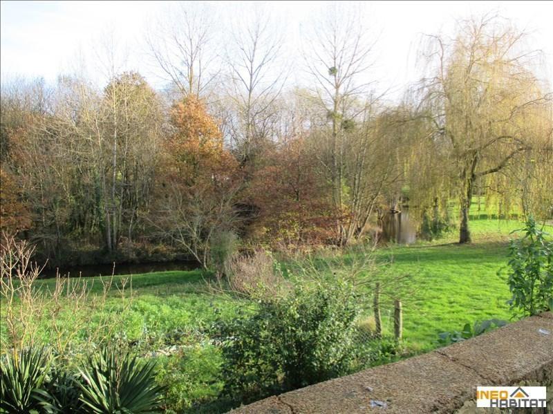 Vente terrain Montreuil sur ille 43600€ - Photo 3