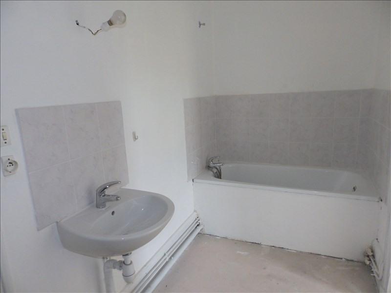 Vente immeuble Moulins 133000€ - Photo 7