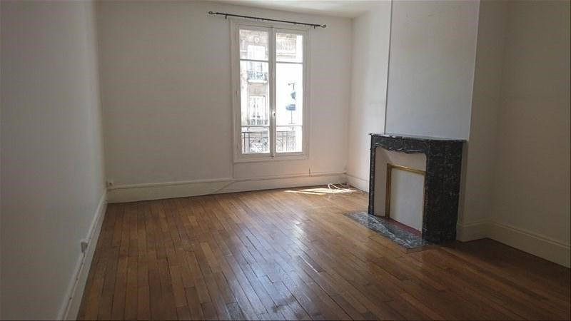 Rental apartment Soissons 710€ CC - Picture 1