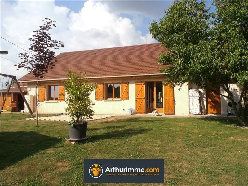 Vente maison / villa Dolomieu 220000€ - Photo 1