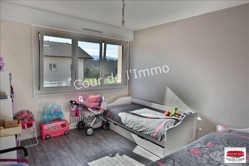 Vente appartement Bonne 235000€ - Photo 8