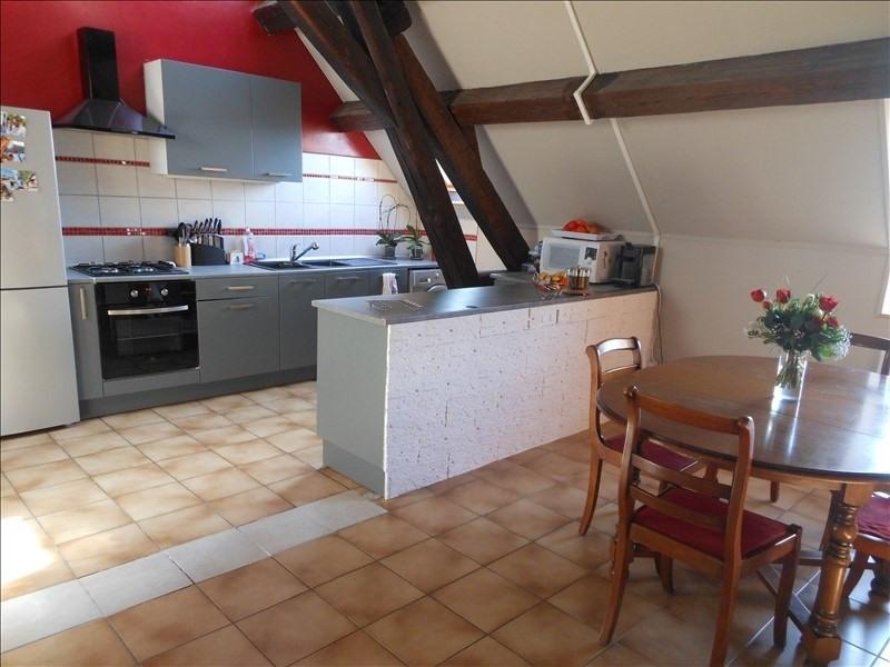 Vente appartement St pourcain sur sioule 60000€ - Photo 3