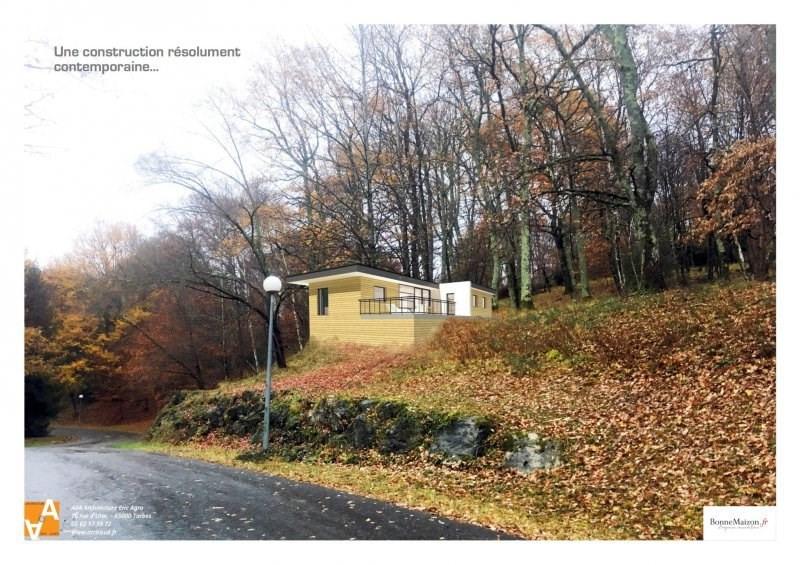 Vente terrain Tarbes 66500€ - Photo 1