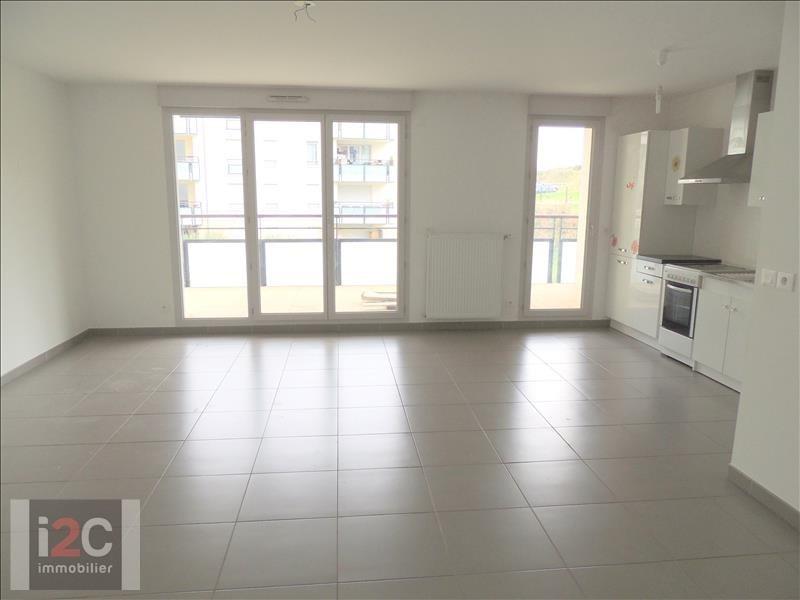 Rental apartment Ferney voltaire 1700€ CC - Picture 2