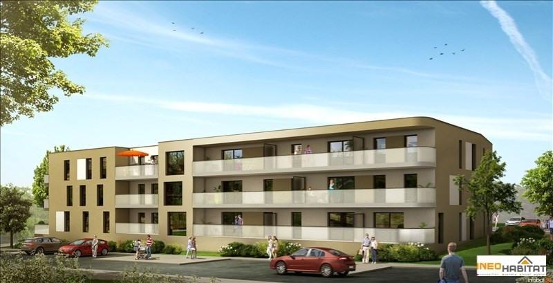 Vente appartement Vezin le coquet 208000€ - Photo 1