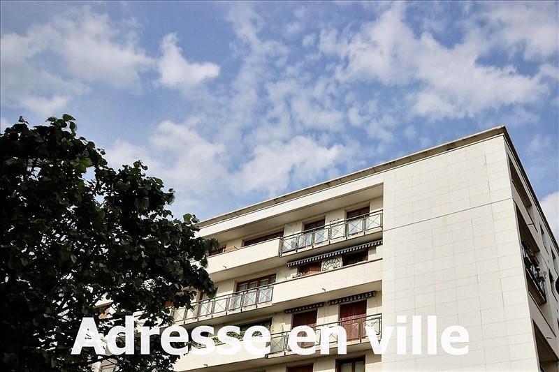 Venta de prestigio  apartamento Levallois perret 1170000€ - Fotografía 5