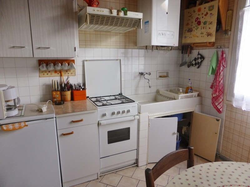 Vente appartement Bagneres de luchon 87000€ - Photo 5