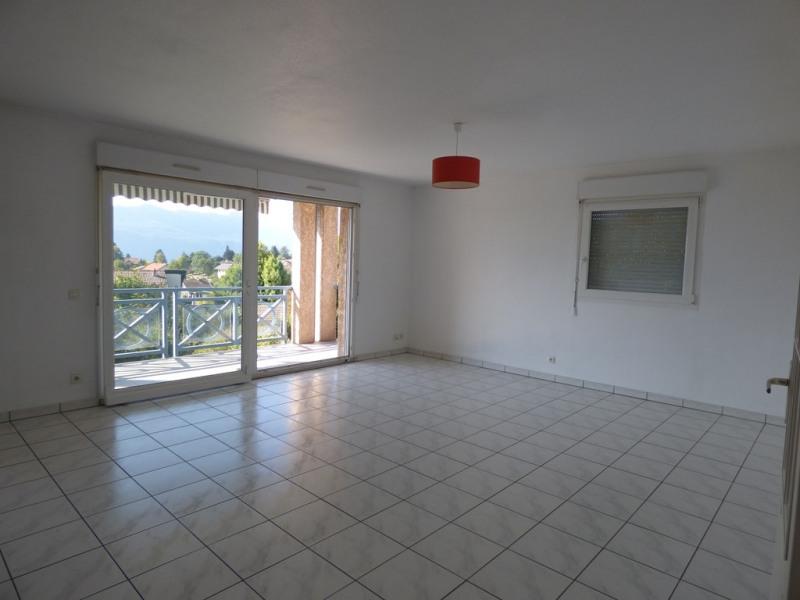 Affitto appartamento Aix les bains 957€ CC - Fotografia 5