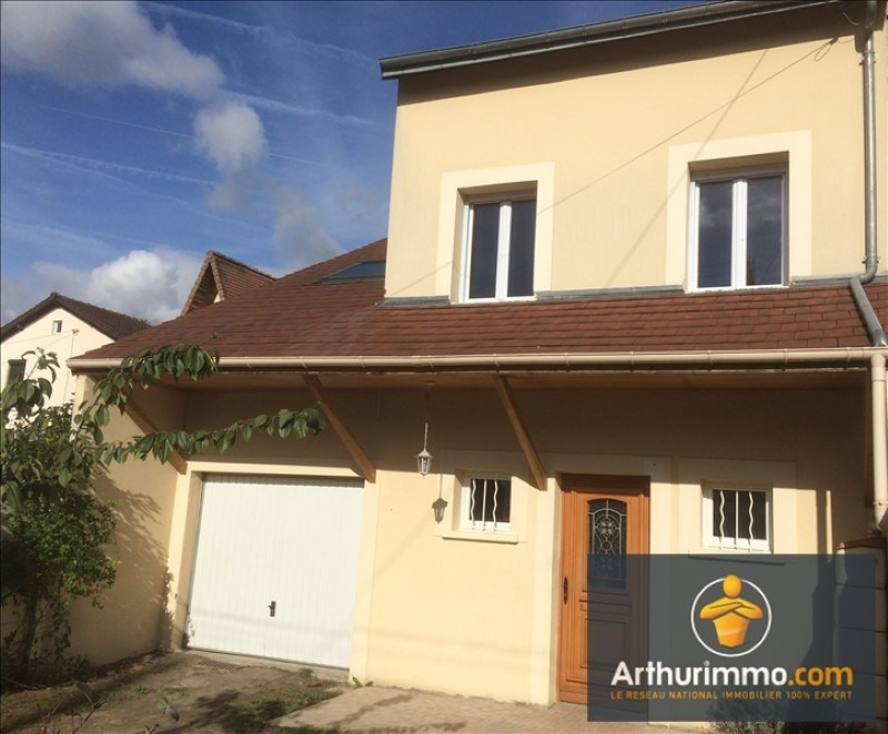 Vente maison / villa Livry gargan 385 000€ - Photo 1